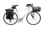 Thule Pack 'n Pedal Basket on the front of the bike
